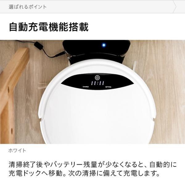ロボット掃除機 薄型 送料無料 お掃除ロボット ロボットクリーナー 全自動掃除機 水拭き掃除 吸引力 段差乗り越え 静音 静か 自動充電機能 落下防止|don2|07
