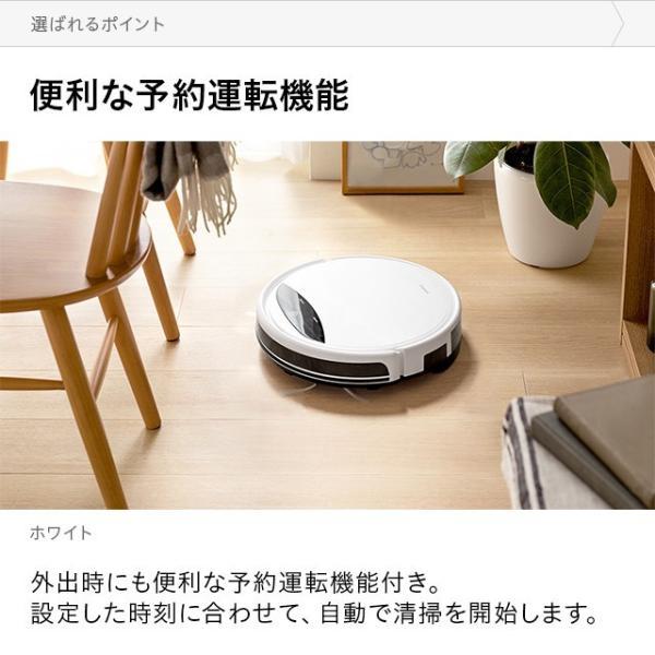 ロボット掃除機 薄型 送料無料 お掃除ロボット ロボットクリーナー 全自動掃除機 水拭き掃除 吸引力 段差乗り越え 静音 静か 自動充電機能 落下防止|don2|10
