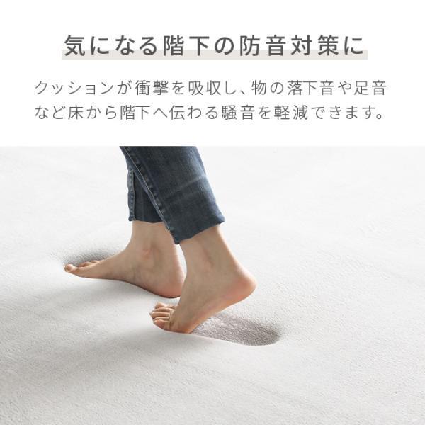 ラグ 洗える ラグマット 三畳 シャギーラグ リビングラグ カーペット 低反発 200×250 防音カーペット|don2|11