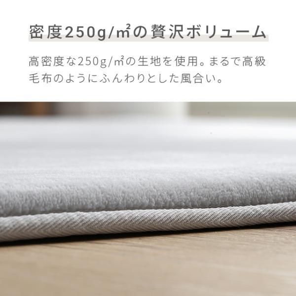 ラグ 洗える ラグマット 三畳 シャギーラグ リビングラグ カーペット 低反発 200×250 防音カーペット|don2|12