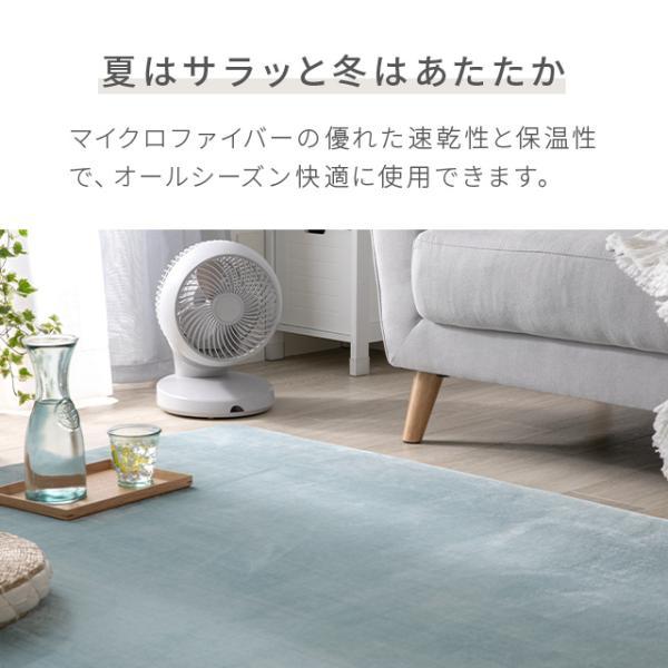 ラグ 洗える ラグマット 三畳 シャギーラグ リビングラグ カーペット 低反発 200×250 防音カーペット|don2|14