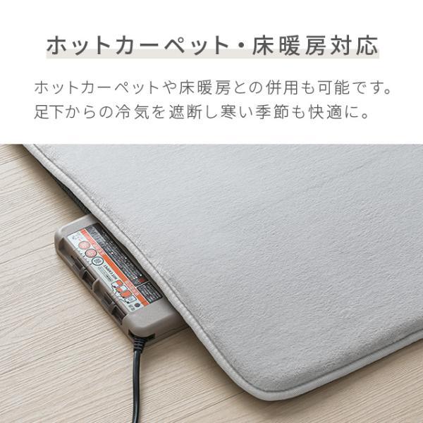 ラグ 洗える ラグマット 三畳 シャギーラグ リビングラグ カーペット 低反発 200×250 防音カーペット|don2|19