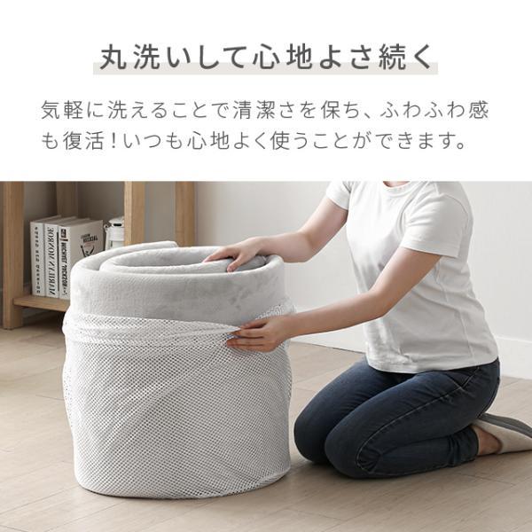 ラグ 洗える ラグマット 三畳 シャギーラグ リビングラグ カーペット 低反発 200×250 防音カーペット|don2|20