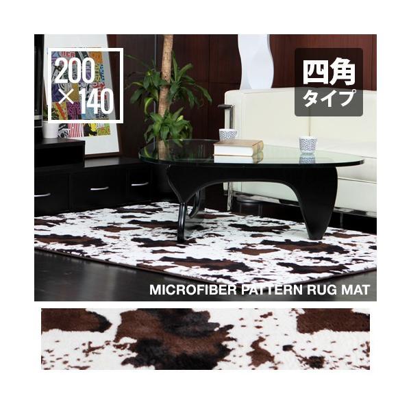 ラグ 洗える ラグマット シャギーラグ リビングラグ カーペット 約200×140サイズ 三畳 3畳 洗える  ウォッシャブル|don2
