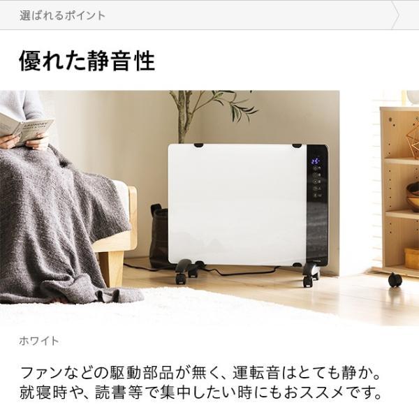 パネルヒーター 暖房器具 薄型 スリム コンパクト タイマー付き 遠赤外線パネル 電気ヒーター don2 10