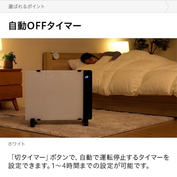 パネルヒーター 暖房器具 薄型 スリム コンパクト タイマー付き 遠赤外線パネル 電気ヒーター don2 11