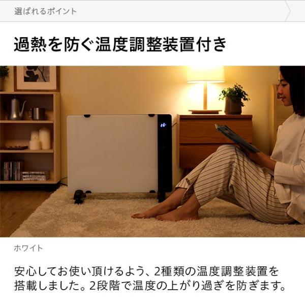 パネルヒーター 暖房器具 薄型 スリム コンパクト タイマー付き 遠赤外線パネル 電気ヒーター don2 12