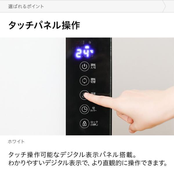 パネルヒーター 暖房器具 薄型 スリム コンパクト タイマー付き 遠赤外線パネル 電気ヒーター don2 17