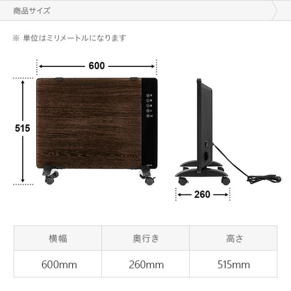 パネルヒーター 暖房器具 薄型 スリム コンパクト タイマー付き 遠赤外線パネル 電気ヒーター don2 03