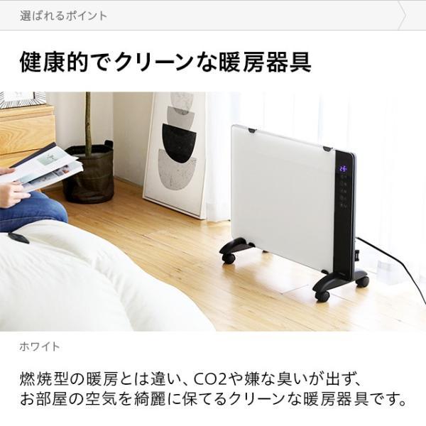 パネルヒーター 暖房器具 薄型 スリム コンパクト タイマー付き 遠赤外線パネル 電気ヒーター don2 05