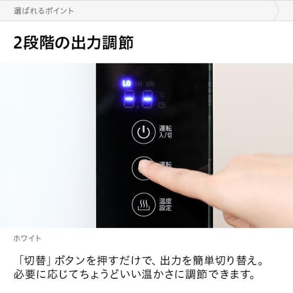 パネルヒーター 暖房器具 薄型 スリム コンパクト タイマー付き 遠赤外線パネル 電気ヒーター don2 08