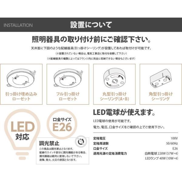 シーリングライト 照明 送料無料 LED対応 天井照明 シンプル モダン スポットライト 寝室 ダイニング リビング キッチン 居間 間接照明 北欧 おしゃれ カフェ風|don2|09