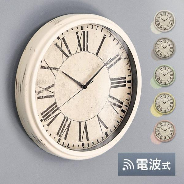 アンティーク風 壁掛け電波時計