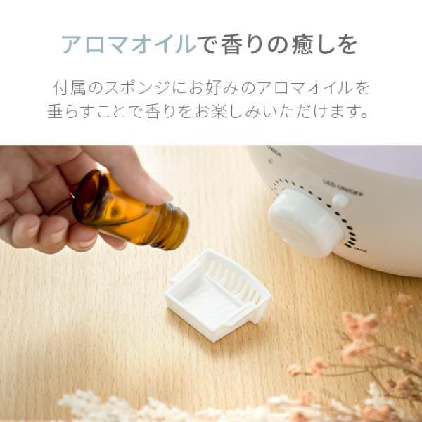 加湿器 超音波 アロマ加湿器 アロマディフューザー しずく型加湿器 LED 卓上 おしゃれ|don2|14