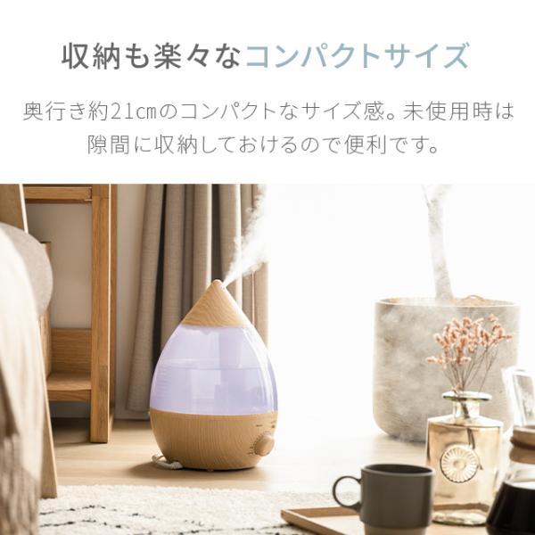 加湿器 超音波 アロマ加湿器 アロマディフューザー しずく型加湿器 LED 卓上 おしゃれ|don2|16