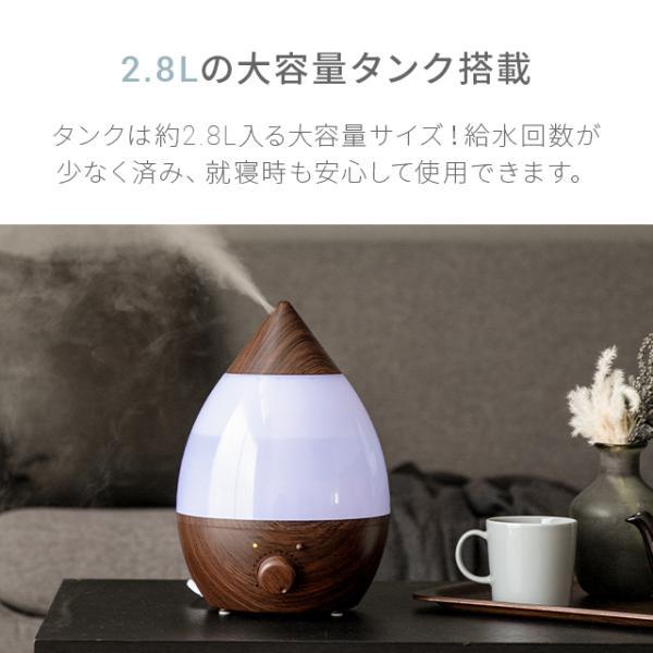 加湿器 超音波 アロマ加湿器 アロマディフューザー しずく型加湿器 LED 卓上 おしゃれ|don2|07