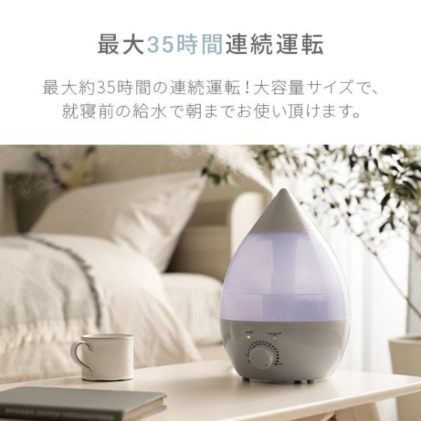 加湿器 超音波 アロマ加湿器 アロマディフューザー しずく型加湿器 LED 卓上 おしゃれ|don2|08