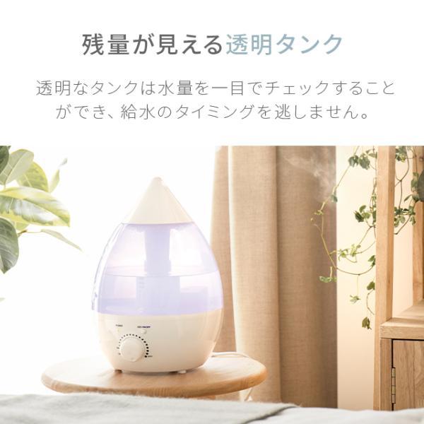 加湿器 超音波 アロマ加湿器 アロマディフューザー しずく型加湿器 LED 卓上 おしゃれ|don2|10