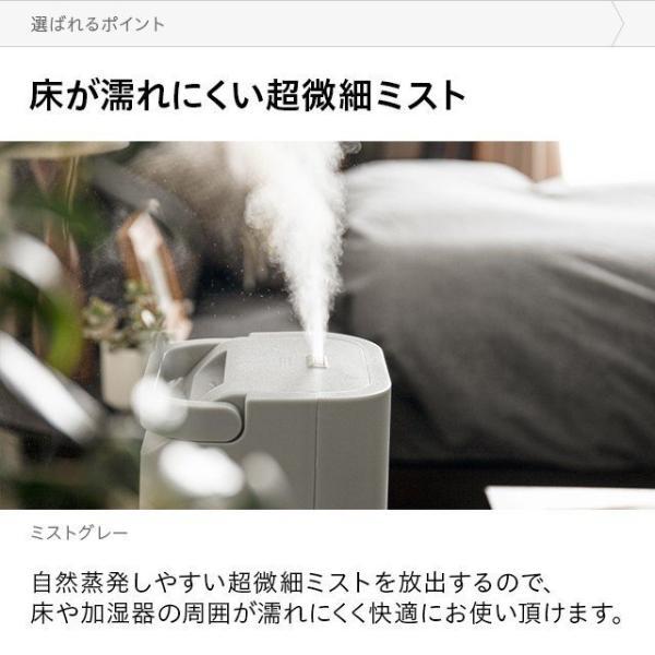 加湿器 大容量 送料無料 おしゃれ 床置き 超音波式加湿器 上から給水 上部給水式 スリム コンパクト かわいい タワー型 除菌|don2|11