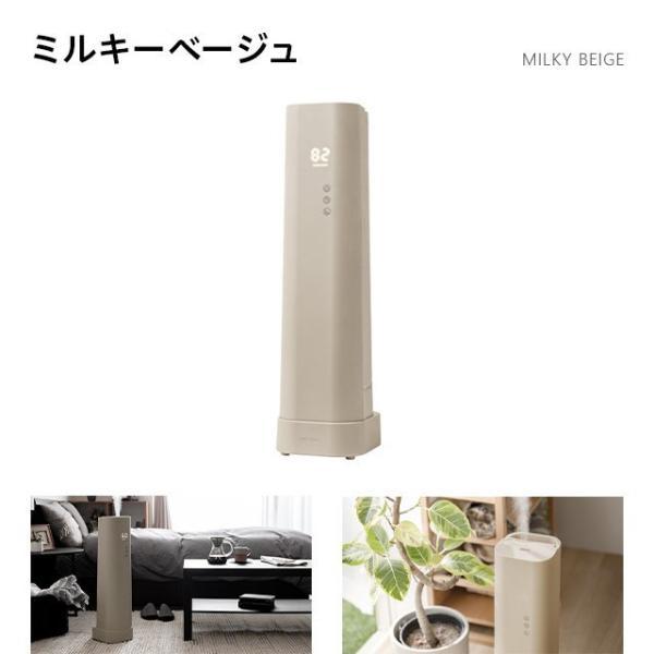 加湿器 大容量 送料無料 おしゃれ 床置き 超音波式加湿器 上から給水 上部給水式 スリム コンパクト かわいい タワー型 除菌|don2|03