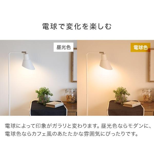 照明 ライト 送料無料 おしゃれ スタンドライト スタンド照明 フロアライト スポットライト 照明器具 間接照明 LED対応 かわいい 北欧 モダン レトロ カフェ風 don2 11
