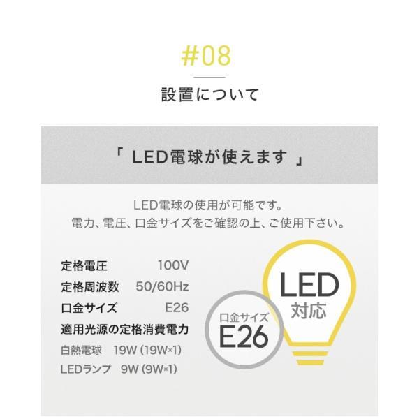 照明 ライト 送料無料 おしゃれ スタンドライト スタンド照明 フロアライト スポットライト 照明器具 間接照明 LED対応 かわいい 北欧 モダン レトロ カフェ風 don2 14