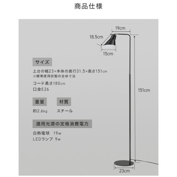照明 ライト 送料無料 おしゃれ スタンドライト スタンド照明 フロアライト スポットライト 照明器具 間接照明 LED対応 かわいい 北欧 モダン レトロ カフェ風 don2 04