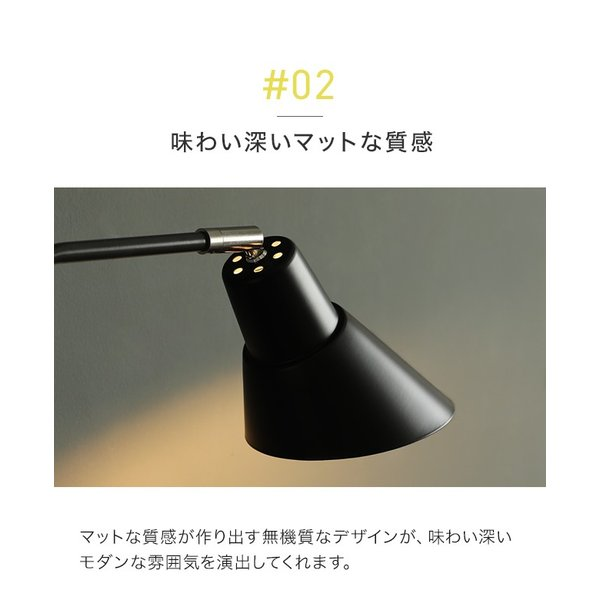照明 ライト 送料無料 おしゃれ スタンドライト スタンド照明 フロアライト スポットライト 照明器具 間接照明 LED対応 かわいい 北欧 モダン レトロ カフェ風 don2 06