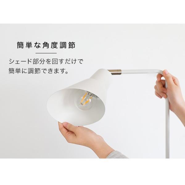照明 ライト 送料無料 おしゃれ スタンドライト スタンド照明 フロアライト スポットライト 照明器具 間接照明 LED対応 かわいい 北欧 モダン レトロ カフェ風 don2 09