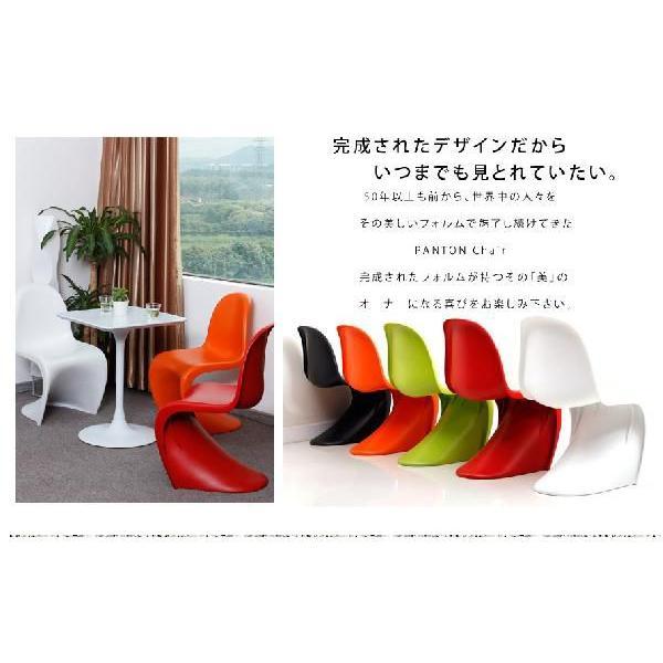ジェネリック家具 デザイナーズチェア チェア パントンチェア ヴェルナー・パントン 北欧 カフェ|don2|04