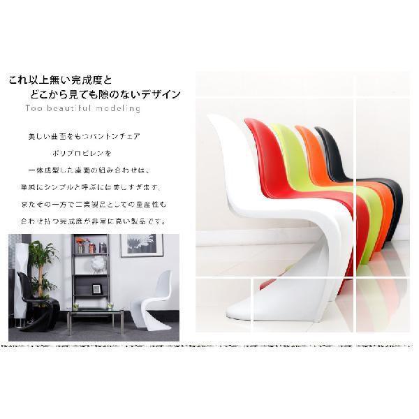 ジェネリック家具 デザイナーズチェア チェア パントンチェア ヴェルナー・パントン 北欧 カフェ|don2|05
