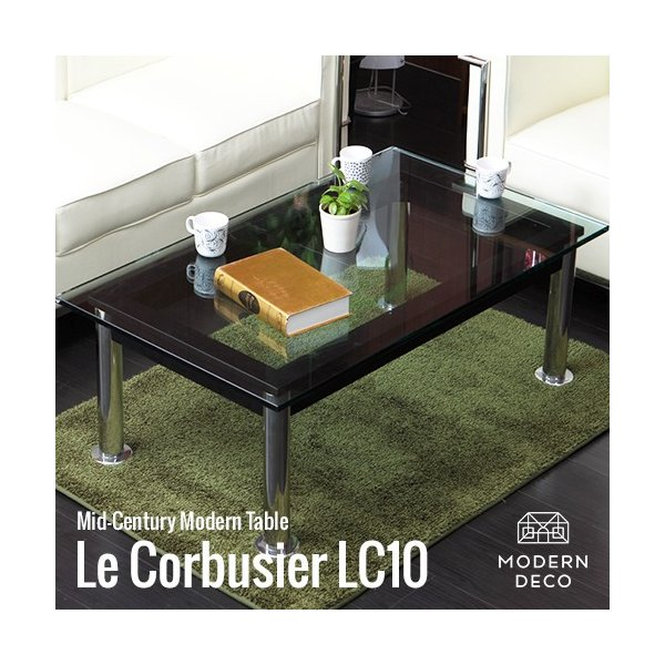ジェネリック家具 デザイナーズテーブル コーヒーテーブル コルビジェ ル・コルビジェ 北欧 カフェ don2