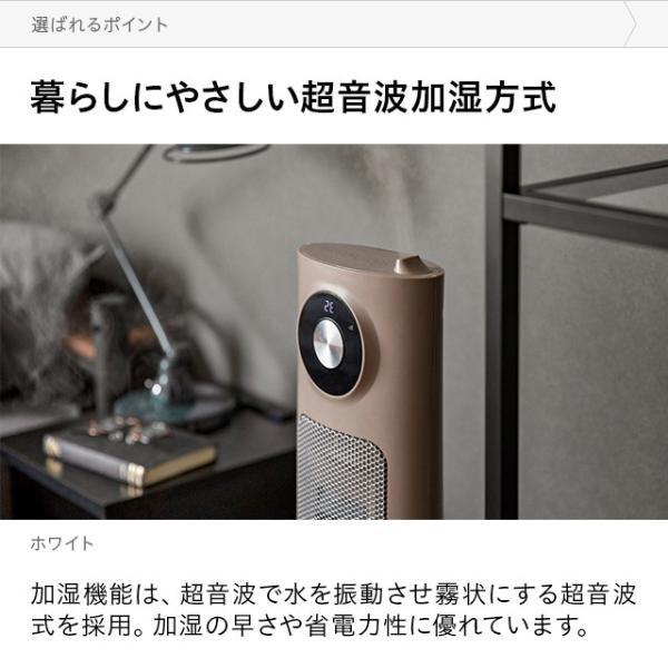 セラミックヒーター 加湿機能付き ファンヒーター 送料無料 おしゃれ ヒーター ファンヒーター セラミックヒーター 電気ヒーター 超音波加湿器 don2 11