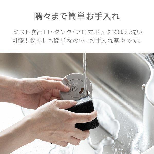 加湿器 上から給水 ハイブリッド加湿器 送料無料 おしゃれ 上部給水式加湿器 上部給水型加湿器 ハイブリッド式加湿器 卓上 オフィス 大容量 小型 don2 19