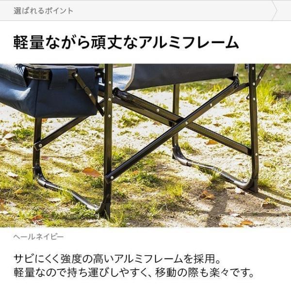 サイドテーブル付き アウトドアチェアー 送料無料 折りたたみ キャンプチェアー レジャーチェアー 折りたたみ椅子 折り畳み椅子 軽量 コンパクト 椅子|don2|14
