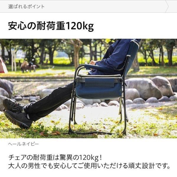 サイドテーブル付き アウトドアチェアー 送料無料 折りたたみ キャンプチェアー レジャーチェアー 折りたたみ椅子 折り畳み椅子 軽量 コンパクト 椅子|don2|15