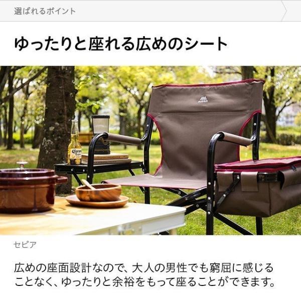 サイドテーブル付き アウトドアチェアー 送料無料 折りたたみ キャンプチェアー レジャーチェアー 折りたたみ椅子 折り畳み椅子 軽量 コンパクト 椅子|don2|17