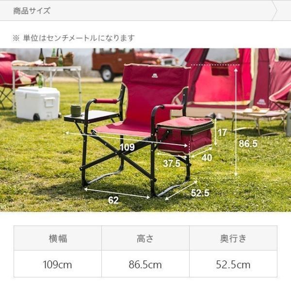 サイドテーブル付き アウトドアチェアー 送料無料 折りたたみ キャンプチェアー レジャーチェアー 折りたたみ椅子 折り畳み椅子 軽量 コンパクト 椅子|don2|20