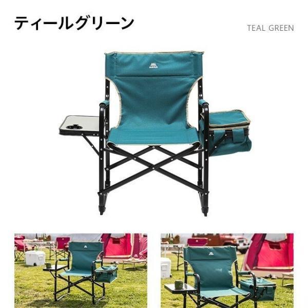 サイドテーブル付き アウトドアチェアー 送料無料 折りたたみ キャンプチェアー レジャーチェアー 折りたたみ椅子 折り畳み椅子 軽量 コンパクト 椅子|don2|03