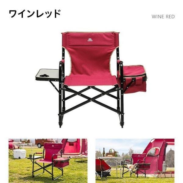 サイドテーブル付き アウトドアチェアー 送料無料 折りたたみ キャンプチェアー レジャーチェアー 折りたたみ椅子 折り畳み椅子 軽量 コンパクト 椅子|don2|04
