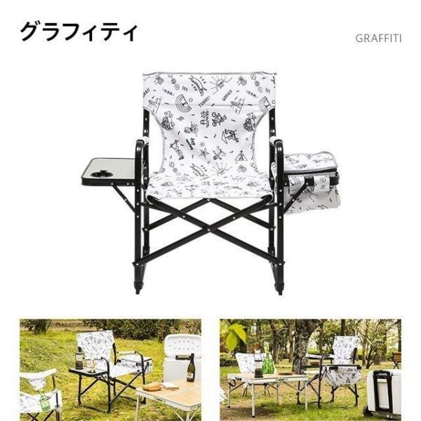サイドテーブル付き アウトドアチェアー 送料無料 折りたたみ キャンプチェアー レジャーチェアー 折りたたみ椅子 折り畳み椅子 軽量 コンパクト 椅子|don2|05