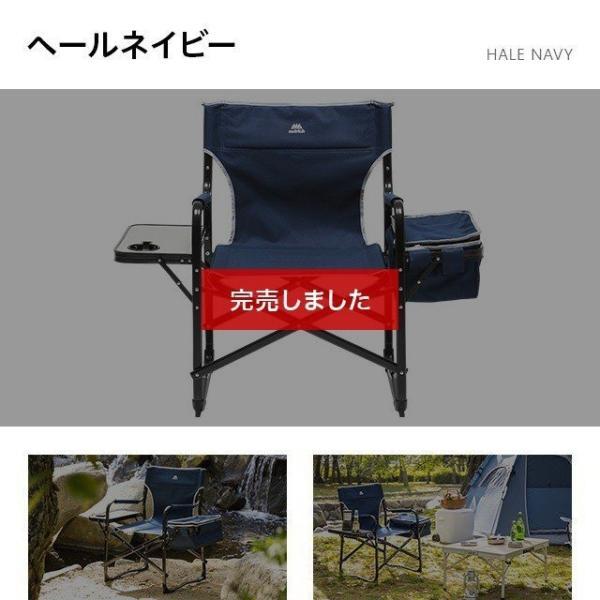 サイドテーブル付き アウトドアチェアー 送料無料 折りたたみ キャンプチェアー レジャーチェアー 折りたたみ椅子 折り畳み椅子 軽量 コンパクト 椅子|don2|06