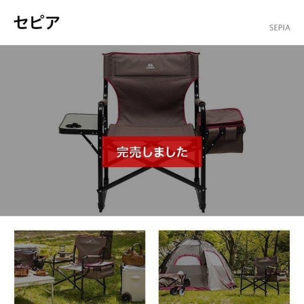 サイドテーブル付き アウトドアチェアー 送料無料 折りたたみ キャンプチェアー レジャーチェアー 折りたたみ椅子 折り畳み椅子 軽量 コンパクト 椅子|don2|07