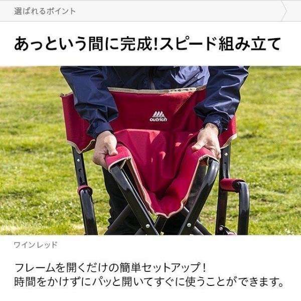 サイドテーブル付き アウトドアチェアー 送料無料 折りたたみ キャンプチェアー レジャーチェアー 折りたたみ椅子 折り畳み椅子 軽量 コンパクト 椅子|don2|08