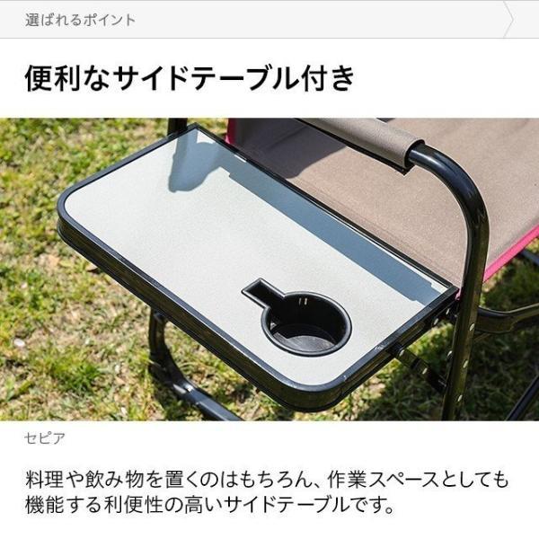 サイドテーブル付き アウトドアチェアー 送料無料 折りたたみ キャンプチェアー レジャーチェアー 折りたたみ椅子 折り畳み椅子 軽量 コンパクト 椅子|don2|09