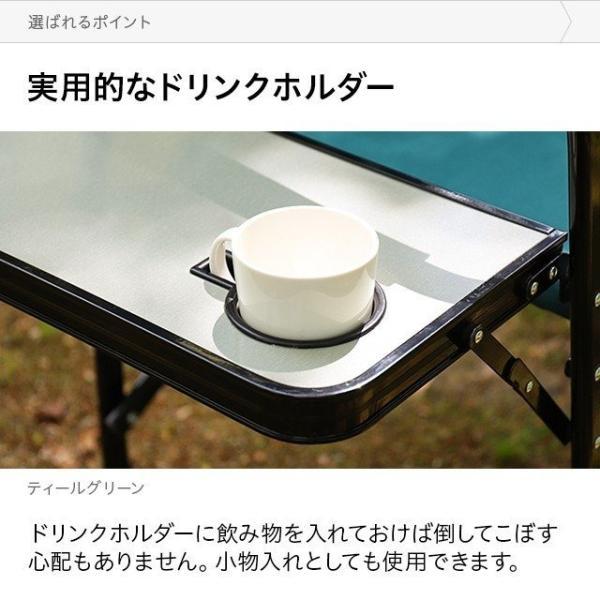 サイドテーブル付き アウトドアチェアー 送料無料 折りたたみ キャンプチェアー レジャーチェアー 折りたたみ椅子 折り畳み椅子 軽量 コンパクト 椅子|don2|10