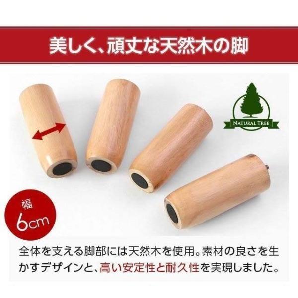 ベッド 脚付きマットレス シングルベッド ローベット 一体型 脚付マットレスベッド ボンネルコイル don2 11