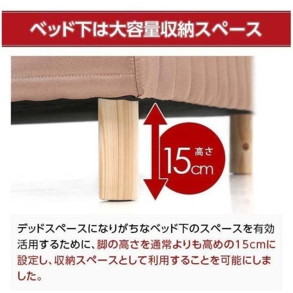ベッド 脚付きマットレス シングルベッド ローベット 一体型 脚付マットレスベッド ボンネルコイル|don2|13