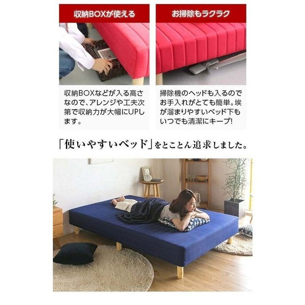ベッド 脚付きマットレス シングルベッド ローベット 一体型 脚付マットレスベッド ボンネルコイル|don2|14
