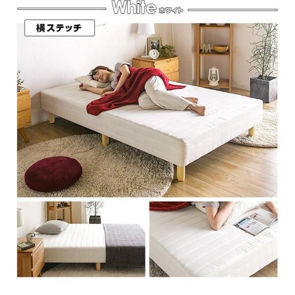 ベッド 脚付きマットレス シングルベッド ローベット 一体型 脚付マットレスベッド ボンネルコイル|don2|03